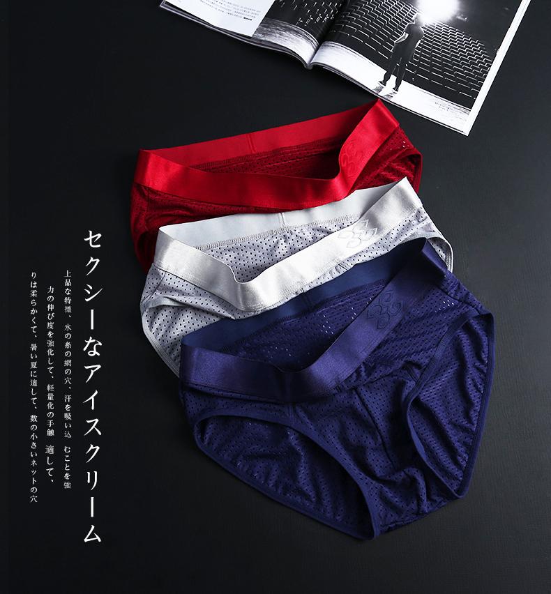quần lót nam nhật muji