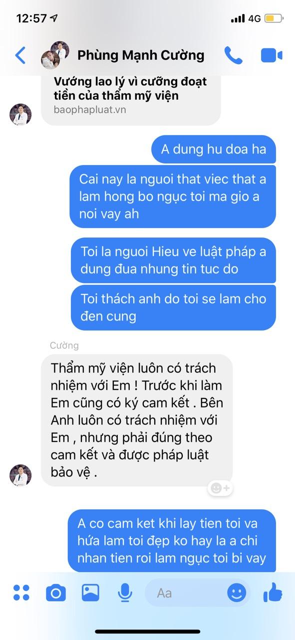 Tin nhắn của bác sĩ Gangwhoo và chị T.